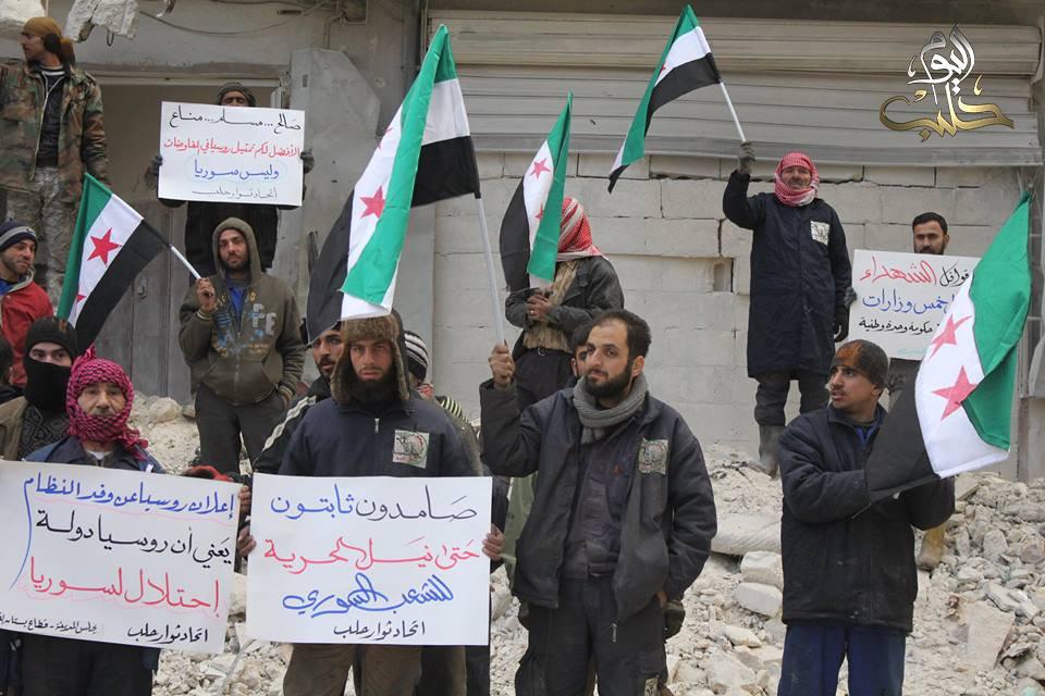 Photo: Halab News Network