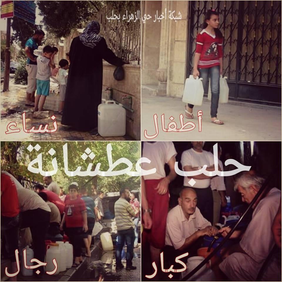 Photo: Zahraa News Network