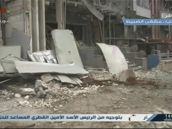 al-Dabbit Hospital. Western Aleppo.